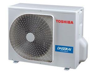 RAS-10G2AVP-E   TOSH RAS 8 O/D 1PH 2.5KW RAS-10G2AVP-E   Toshiba